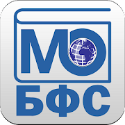 Russian <-> English Big Financial Dictionary APK for Blackberry