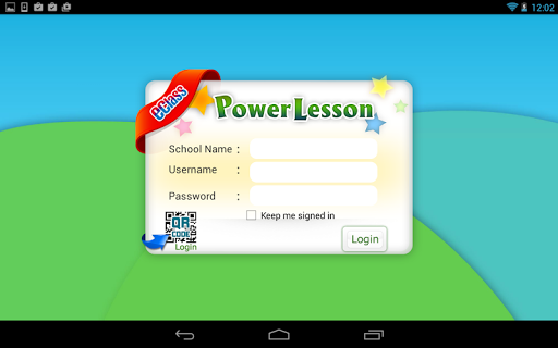 PowerLesson