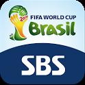 SBS브라질월드컵 icon