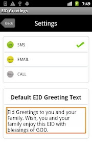 Eid Greetings screenshot 2