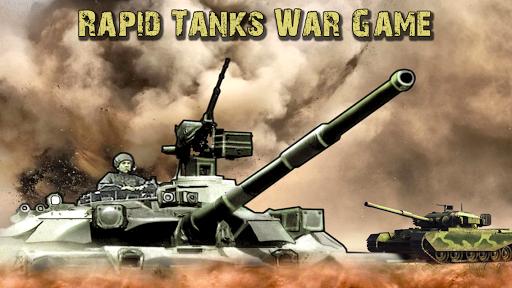快速的坦克戰爭遊戲