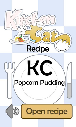【免費生活App】KC Popcorn Pudding-APP點子