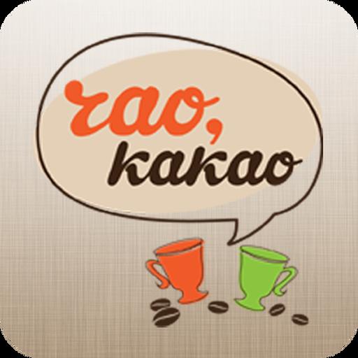 Чао, Какао - сеть кафе 購物 App LOGO-APP試玩