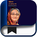 Philosophy of Sheikh Hasina icon