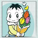 ゴンちゃん傑作選 無料カラー版 2巻 logo