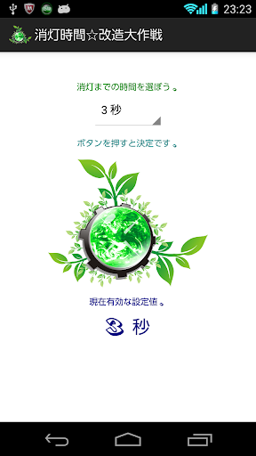 Sago Mini Friends on the App Store on iTunes