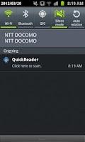 Screenshot of Quick QR Barcode Reader