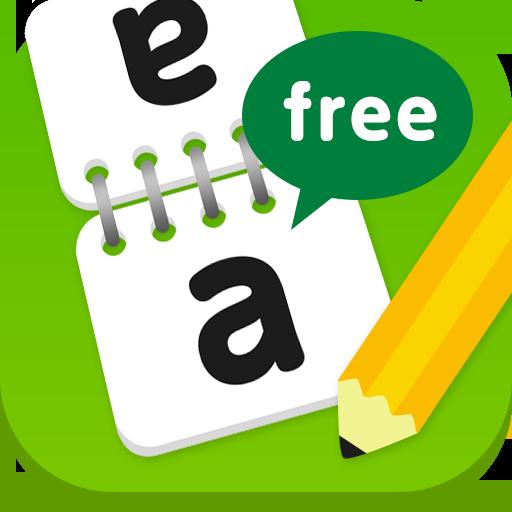 comm in write free LOGO-APP點子
