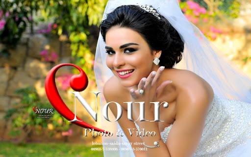 Photo Nour