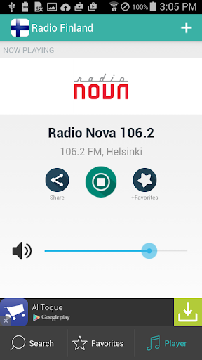 【免費音樂App】Radio Finland - Finnish Radio-APP點子