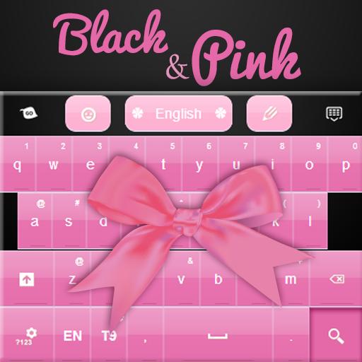 黑色和粉紅色的鍵盤 個人化 App LOGO-硬是要APP