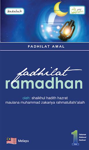 Fadhilat Ramadhan Melayu