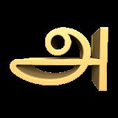 ArcKeyboard Tamil - தமிழ்