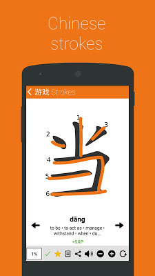 Chinese HSK Level 4 lite - screenshot