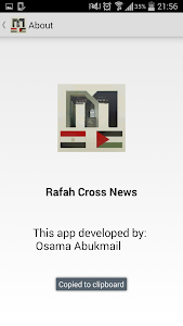 Rafah Crossing News screenshot 3