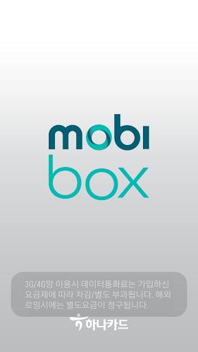 하나카드 모비박스 mobibox
