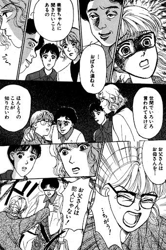 【免費漫畫App】怪奇漫画!!ホラー&ミステリーファイル-APP點子