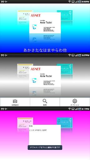 u540du523au30afu30f3 1.0.2 Windows u7528 2