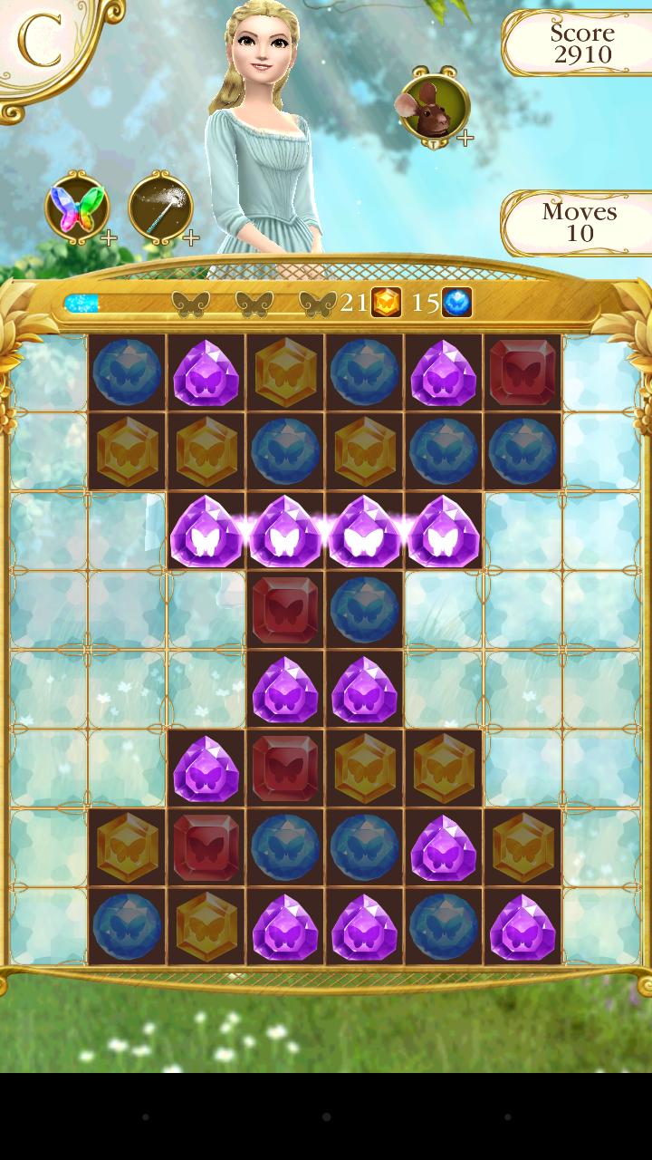 Cinderella Free Fall screenshot #6