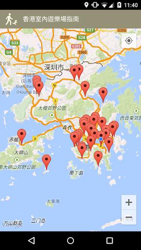 香港室內遊樂場指南