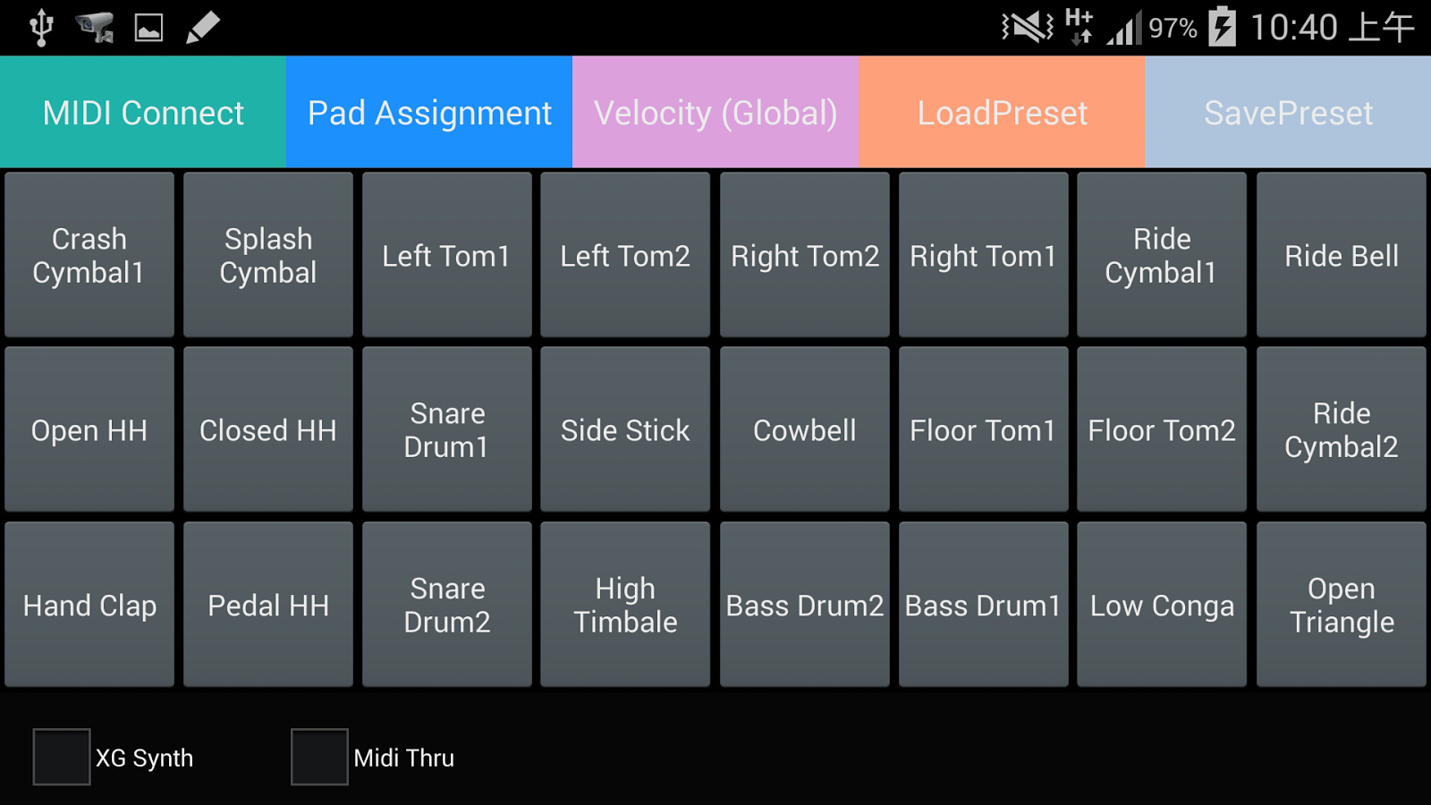 how to play midi drums in garageband