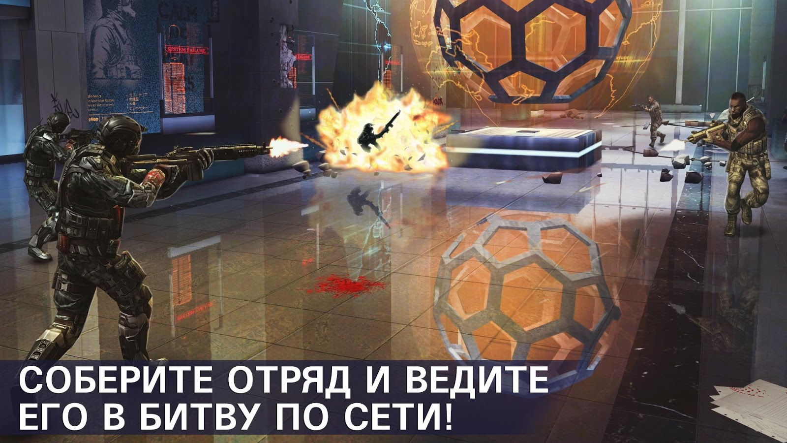 Modern Combat 5: Затмение / Modern Combat 5: Blackout [v1.0.0] [RUS/ENG] [Игры для Android]