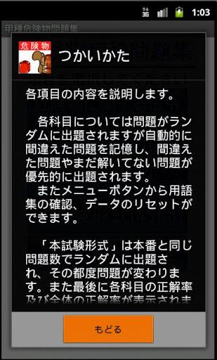 u7532u7a2eu5371u967au7269u53d6u6271u8005u554fu984cu96c6liteu3000u308au3059u3055u3093u30b7u30eau30fcu30ba 1.13 Windows u7528 4