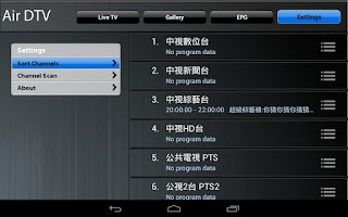 Screenshot of Air DTV