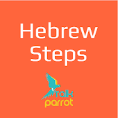 Hebrew Steps LIVE