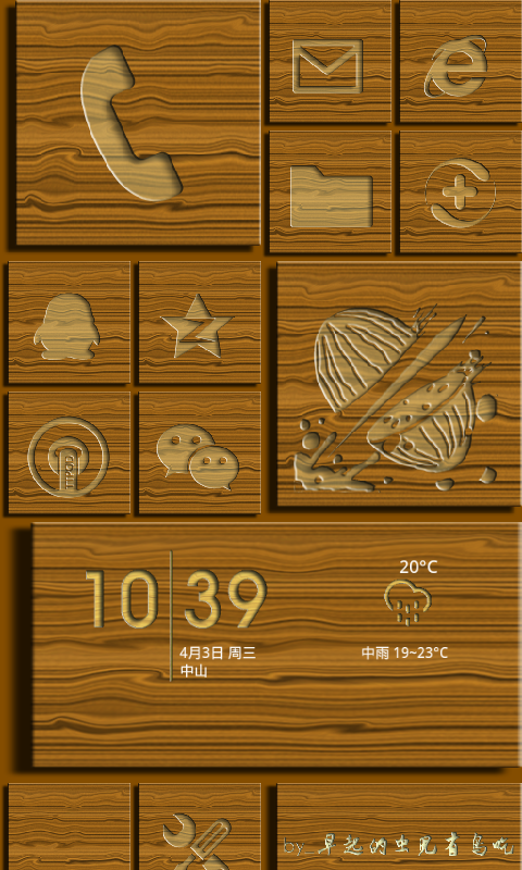 Launcher8 theme carpenter Life - screenshot