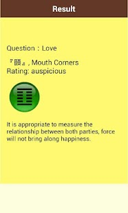 Chinese I Ching - screenshot thumbnail