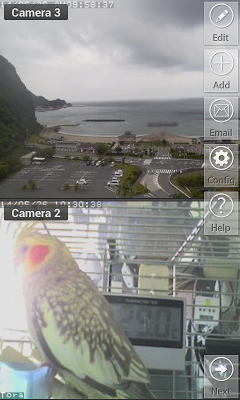 Viewer for Ubiquiti IP cameras - screenshot