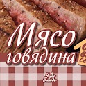 Мясо Говядина Рецепты Кулинара logo