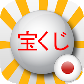Japan Loto Lottery Results