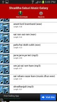 Screenshot of SAI BABA Free Songs