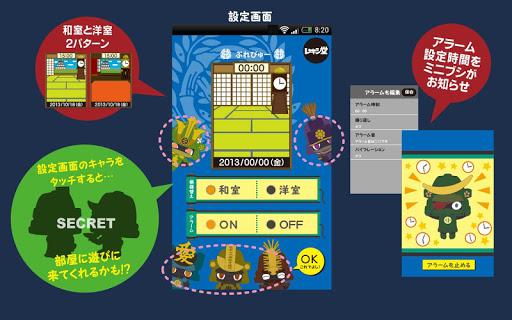 玩免費個人化APP 下載伊達マサムネ時計 app不用錢 硬是要APP