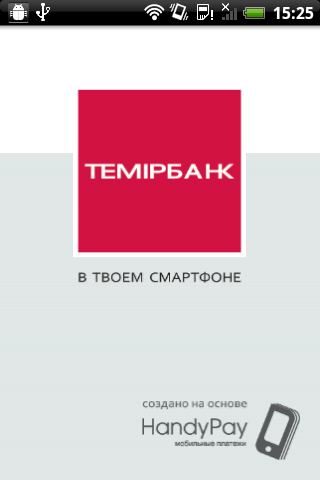 TemirBank