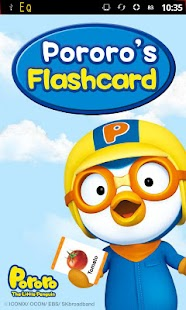 Pororo's Flashcard - screenshot thumbnail