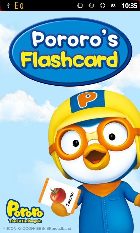 Pororo's Flashcard- screenshot