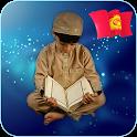 Коран на Киргизия icon