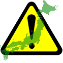 Earthquake Monitor Ex icon