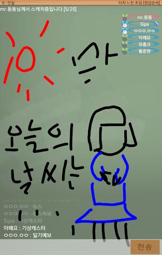 uc2a4ucf00uce58ud034uc988 4.4.8 screenshots 15