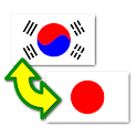 Japanese-Korean Translator logo