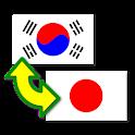 Japanese-Korean Translator logo