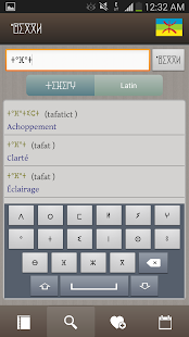 Amawal Dictionnaire- screenshot thumbnail
