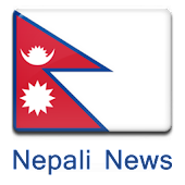 All Newspaper of Nepal