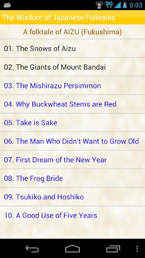 Japanese Folktales - Aizu