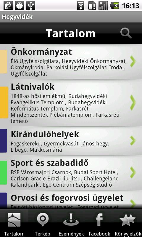 Hegyvidék (Galaxy Mini)- screenshot
