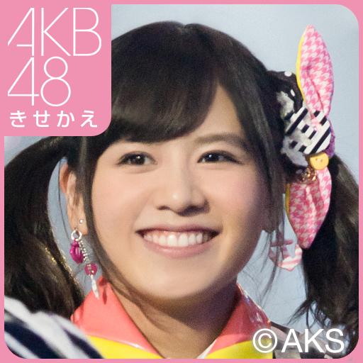 个人化のAKB48きせかえ(公式)佐藤すみれ-DT2013- LOGO-記事Game