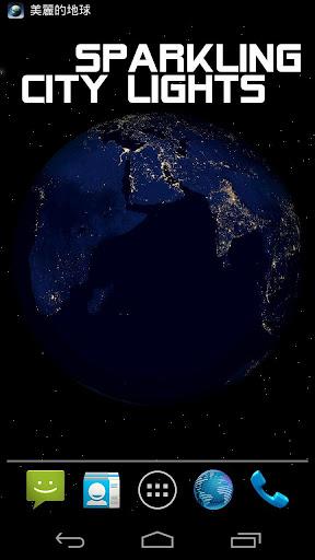 美丽的地球动态壁纸|玩個人化App免費|玩APPs